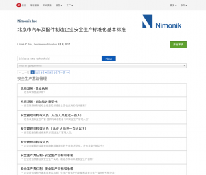 Audit Protocol Chinese